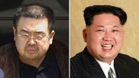 Ким Жон Уны ахыг хордуулан хөнөөжээ