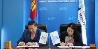 Монголбанк, СЗХ хамтран ажиллана