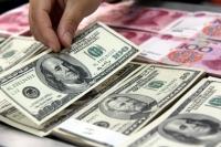 Банкуудаас ирсэн саналыг Монголбанк биелүүлсэнгүй
