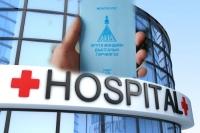 Гемодиализийн эмчилгээ, үйлчилгээний зардлыг эрүүл мэндийн даатгалын сангаас санхүүжүүлнэ