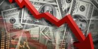 Ам.долларын ханш буурна