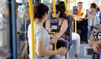 Автобусны картаа авахаа мартав аа