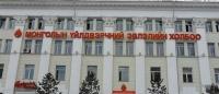 МҮЭХ-ноос Засгийн газар, улс төрийн намуудад мэдэгдэл хүргүүлжээ