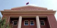 Монголбанк нэг долоо хоногтой ТБҮЦ арилжааллаа