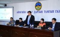 Монголын Сайтын Холбоо Өмнөговь аймгийн Засаг даргын тамгын газартай хамтран сургалт явуулав