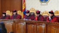 Үндсэн хуулийн Цэцээс шүүхийн харьяаллыг тогтоов