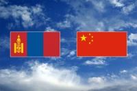 Монгол, Хятадын хамтын ажиллагааны зөвлөлийн хуралдаан болно