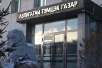 """АТГ-ын Ажлын хэсэг """"Эрдэнэс Монгол"""" ХХК-д ажиллаж байна"""