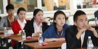 Оюутнуудад хулгайн гэмт хэргээс урьдчилан сэргийлэх чиглэлээр сургалт зохион байгуулав