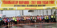 """""""Улаанбаатар марафон""""-д Кенийн тамирчин тэргүүллээ"""