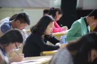 МЭДЭГДЭЛ: Математикийн улсын шалгалтыг хүчингүйд тооцлоо