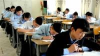 Улсын шалгалтад амжилтгүй  дүн үзүүлсэн сурагчдаас авах дахин шалгалтын хуваарь гарчээ