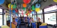Маргааш баярын бөмбөлөгтэй автобус үйлчилнэ