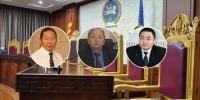 Н.Чинбатыг Үндсэн хуулийн цэцийн гишүүнд нэр дэвшүүллээ