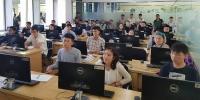 Программ хангамжийн мэргэжлийн суурь сургалт эхэллээ