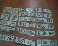 Улсын дугаараа гээсэн жолооч нарын анхааралд
