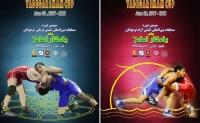 Өсвөрийн бөхчүүд Ираныг зорино