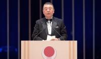Япон Улсын парламентын Төлөөлөгчдийн танхимын даргын айлчлал өнөөдөр эхэлнэ