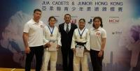 Хонгконгоос хос алтан медаль хүртэв