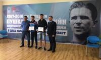 Хөлбөмбөгчид Пушкашийн академид суралцана