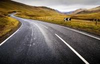 Орон нутгийн замд зориулалтын зогсоолтой болъё
