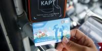 29,773 иргэнд нийтийн тээврийн хэрэгслээр үнэ төлбөргүй зорчих смарт карт олгожээ