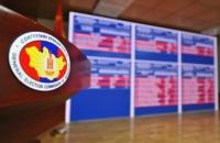 СЕХ: Намууд сонгуулийн зардлын тайлангаа ирэх сарын 10-наас өмнө ирүүлэх үүрэгтэй