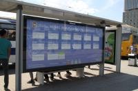 Автобусны зогсоолд жуулчдад зориулсан мэдээлэл байршуулж байна