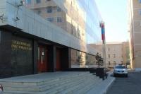 УЕПГ-аас оффшорын асуудлаар хамтарсан ажлын хэсэг томилжээ