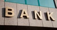 Арилжааны банкуудад активын үнэлгээ хийнэ