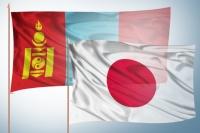 Монгол-Японы зөвлөлдөх уулзалт болно