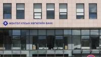Хөгжлийн банк 200 сая долларын зээлийг шүүхэд шилжүүлнэ