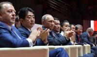 ФОТО: Х.Баттулга, В.Путин, Ш.Абе нар жүдо үзэв