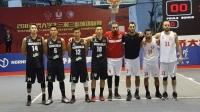 Дэлхийн оюутны 3Х3 сагсан бөмбөгийн лигийн тэмцээн болно