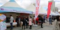 """""""ICT-Expo-2017"""" үзэсгэлэн төв талбайд болж байна"""