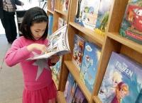 """""""Номын баярын өдөр""""-ийг тэмдэглэнэ"""