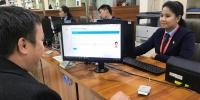 """""""eDES"""" цахим системийг нийслэлийн үйлчилгээнд нэвтрүүлж эхэллээ"""