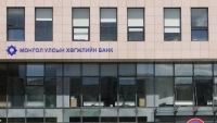 SOS: Улстөржсөн зээлийн золиос нь Хөгжлийн банк болох учиргүй