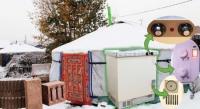Монгол, Герман инженерүүдийн бүтээл ЭКО зуух