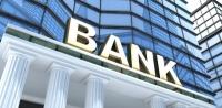 Банкны салбарт ямар хуулиудыг өөрчлөх вэ