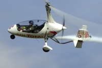 Онцгой байдлын алба жижиг оврын нисдэг тэрэгтэй болно