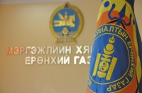 """Газрын даргынх нь гэрт 200 сая төгрөг хөглөрдөг """"баян"""" Монгол"""