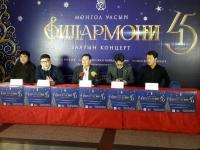 """""""Монгол Улсын Филармони-45"""" баярын концерт болно"""