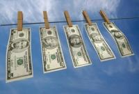 """""""Мөнгө угаах гэмт хэрэгтэй тэмцэх тогтолцоог олон улсын жишигт нийцүүлэх ёстой"""""""