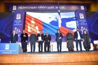 Монголын Урчуудын Эвлэлийг Сүхбаатарын одонгоор шагнав