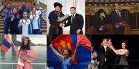 Энэ оны урлаг, спортын онцлох үйл явлууд