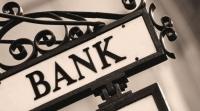 Банкны хуулиуд дуншсаар байна