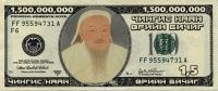 ҮЙЛ ЯВДАЛ: Чингис бондын өрийг төлнө