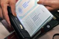 Гадаад паспортын захиалгыг дүүргүүд дээр авах ажлыг судалж байна