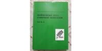 Монгол,Оросын эрдэмтдийн хамтын бүтээл хэвлэгдэн гарлаа